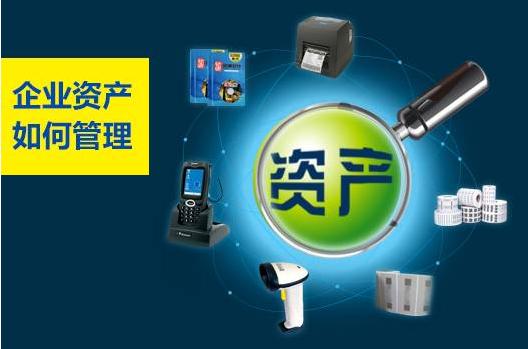 RFID资产盘点数据采集器 扫描枪(器)PDA程序软件开发