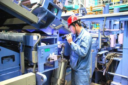RFID设备点检管理系统设备备件管理