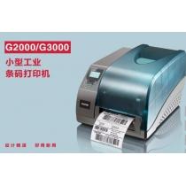 POSTEK博思得G2000小型工业条码打印机