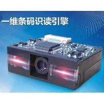 红光CCD扫描模块可扫描屏幕条码