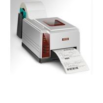 IQ200商业热敏打印机,wifi条码打印机