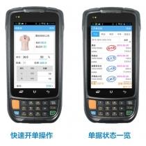 PDA开单软件