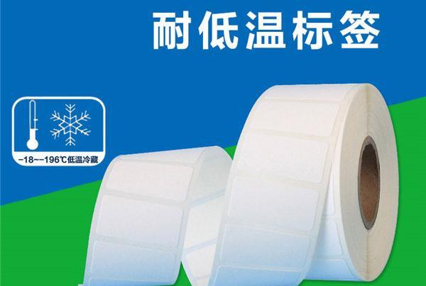 白色耐低温热转移打印标签X-630
