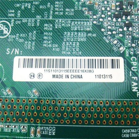 耐高温防静电标签