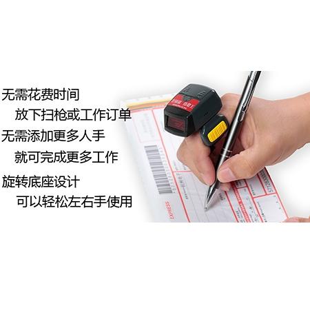 GS-R1000BT 一维佩戴式指环激光条码扫描器