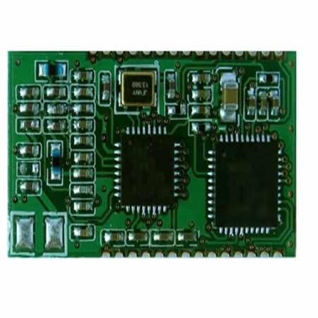 多协议IC卡读写模块IVY300S