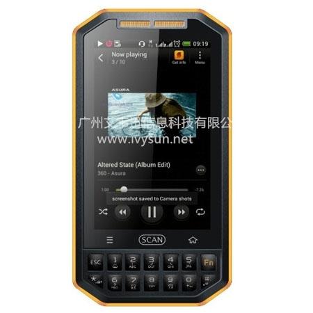 安卓手持机三网三卡待机带摄像头MC956