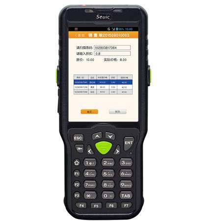东大AUTOID6L-W手持终端 WinCE数据采集器