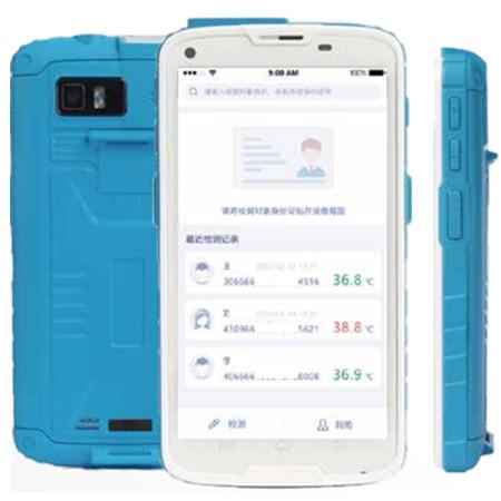 测温手持终端PDA带身份证识别