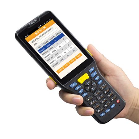 东大Q7,AUTOID Q7,SEUIC Q7手持终端|条码采集器